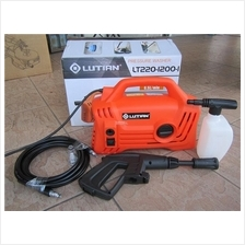 Lutian 1.2kW 100bar Compact Universal Pressure Cleaner