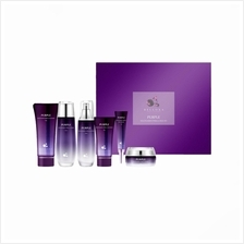 Belloxa Purple Skincare Set