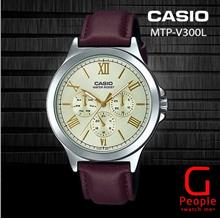 CASIO MTP-V300L-9A GENTS MULTI-HAND WATCH 100% ORIGINAL