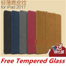 BGR New iPad 2017 9.7 Flip Smart Case Cover Casing + Tempered Glass