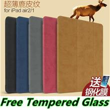 Apple iPad Air 1 2 iPad5 iPad6 Flip Case Cover Casing + Tempered Glass