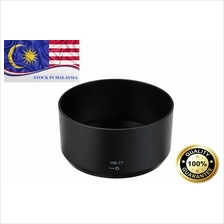 HB-77 Lens Hood for 70-300mm AF-P & 70-300mm VR f/4.5-6.3G DX AFP