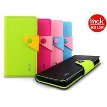 Imak Sony Xperia Z L36H Hit Color Flip Case Cover Casing + Free Gift