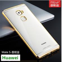 Msvii Huawei Mate S MateS Soft TPU Case Cover Casing +Free Gift