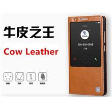 Icool Cow Leather Huawei Mate 7 Flip Smart Case Cover Casing + Gift