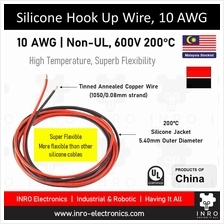 High Temperature Silicone Hook Up Wire | 10 AWG, Non-UL (1meter)