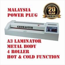 EXTRA POWER A3 LAMINATOR MACHINE -METAL BODY