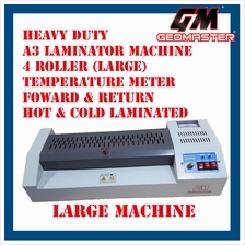 GEOMASTER LARGE A3 LAMINATOR MACHINE - SUPER HAEVY DUTY
