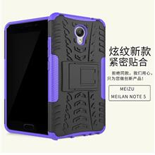 Meizu NOTE5 Armor ShakeProof Case Cover Casing