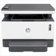 HP Neverstop 1200 1200a Laser Multifunction Printer 4QD21A