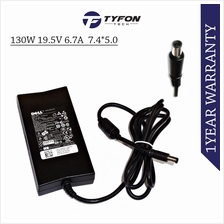 Dell Laptop AC Adapter 130W 19.5V 6.7A 5.0*7.4 Charger (Refurbished)