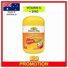 Nature's Way Kids Vitamin C and Zinc Gummies 60s