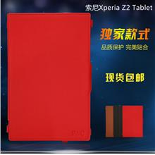 Sony sony Tablet z2 xperia z2 leather Case Casing Cover