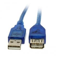 HIGH QUALITY USB 2.0 EXTENSION CABLE (AM-AF) 1.8M