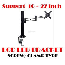 LCD Monitor Desk Clamp Mount Bracket (SUPPORT 10 ~ 27 INCH)