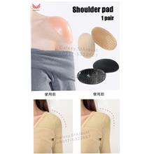 Women Men Self-Adhesive Adjust Plunge Shoulder Lift Up Balance Pads