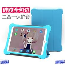 Children Silicone casing case cover iPad Air 1/2 Pro 9.7 mini 1/2/3/4