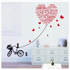 Wall sticker i love you flower bicycle cat black&white series