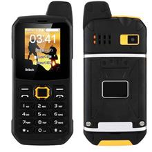 Power Bank Rugged Outdoor Walkie-Talkie Phone (WP-F8).