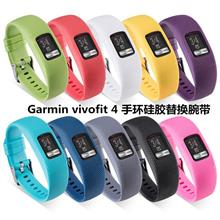 Garmin Vivofit 2 3 4 Silicone Sport Watch Band Strap Case Cover
