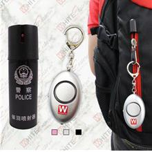 Police Pepper Spray(60ml) + Personal Alarm Package