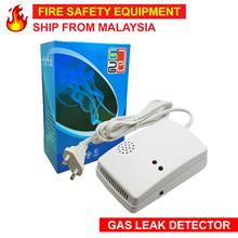 Gas Leak Detector Alarm Fire Safety Equipment 煤气警报器