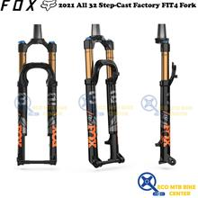 FOX 2021 All 32 Step-Cast Factory FIT4 Fork