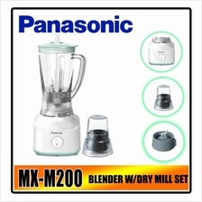 Panasonic Blender MX-M200 with Dry Mill