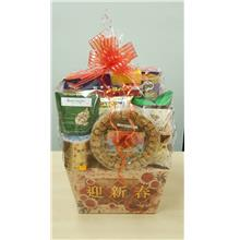 Chinese New Year Hamper CNY17