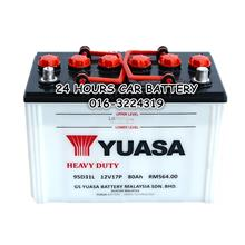 YUASA CONVENTIONAL NX120-7L 95D31L AUTOMOTIVE CAR BATTERY