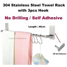 40cm Self Adhesive 304 Stainless Steel Towel Hanger 3 Hooks Bar 2410.1