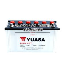 YUASA CONVENTIONAL N100 95E41R AUTOMOTIVE CAR BATTERY