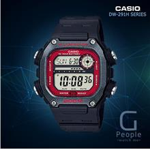 CASIO DW-291H-1B DIGITAL MEN'S WATCH 100% ORIGINAL