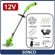 Sonco 12v Lithium Battery Cordless Grass Trimme - [LAWN MOWER MACHINE]