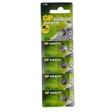 GP A76 Alkaline Cell Battery (5pcs)