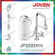 Jp200 Water Purifier / Water Filter - JOVEN - [A-JP200 WHITE]