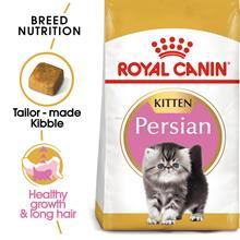 Royal Canin Kitten Persian Cat Food - 4 Kg