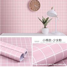 Wallpaper Corak Batu Bata/ Brick Wall Stickers Self Adhesive W - [A 1]