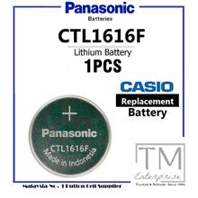 Panasonic Ctl1616 F Solar Rechargeable For Casio Gshock Battery Ctl 16