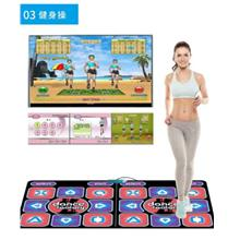 Doubledance Mat Tv Game Dancing Pads For Computer - [ENGLISH VERSION]