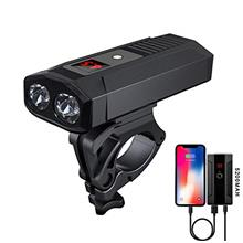 HEHEDA All in One Bicycle Headlight, USB Rechargeable LED Bike Lights IP65 Wat