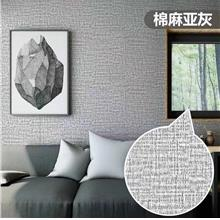 Corak Kosong 2d Wallpaper Self Adhesive Pvc Sticker Water Proof - [A1]