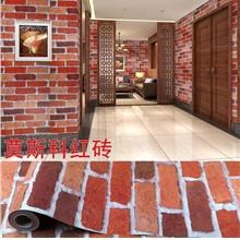 Batu 2d Wallpaper Self Adhesive Pvc Sticker Water Proof Brick - - [A1]