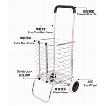 Tktt 206 Foldable Aluminium Shopping Cart Carbon Steel Mar - [TROLLEY]