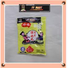 C.i. Pork Meatball S