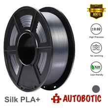 3D Printer 1.75mm Silk PLA+ Filament 1KG (Grey) [READY STOCK]