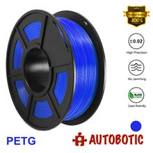 3D Printer 1.75mm PETG Filament 1KG (Blue) [READY STOCK]