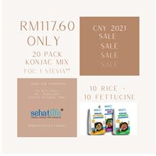 SehatLife Konjac Promo [FOC 1 x 10ml Stevia Natural]