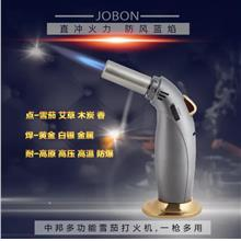 Jobon Jet Flame Torch Lighter ZB-599