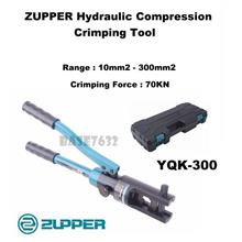 ZUPPER Hydraulic Compression Crimping Tool YQK-300 10-300mm2 2301.1
